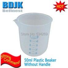 50 мл пластиковый лабораторный стакан с носиком и Градуированный без ручки мерный стакан
