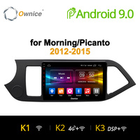 Ownice K1 K2 Android 9.0 8 Core ROM 32G Car DVD Player GPS Navi Stereo for KIA PICANTO MORNING 2012 2013 2014 2015 radio