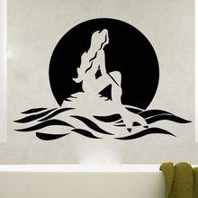 Домашний декор, съемная виниловая наклейка на стену в виде русалки, украшение для ванной комнаты, морской океан, стильные наклейки на стены, Декор для детской комнаты, AY770