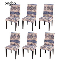 Hongbo 2/4/6 Pcs Cartoon Foral Printing Stretch Chair Cover Big Elastic Seat Covers Painting Slipcovers Restaurant Banquet
