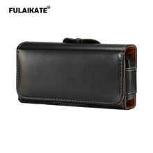 FULAIKATE Universal Leather Waist Bag for ZTE L660 Old Men Mobile Phone Portable Pocket Neken EN3 Smooth Climbing Pouch 3 cm