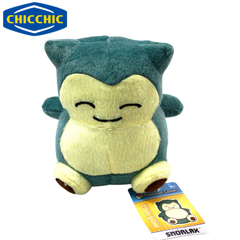 [CHICCHIC] POKEMON Plush Toy Doll 15 cm Card Than The Beast Home Decoration Furnishing Articles ZH0003