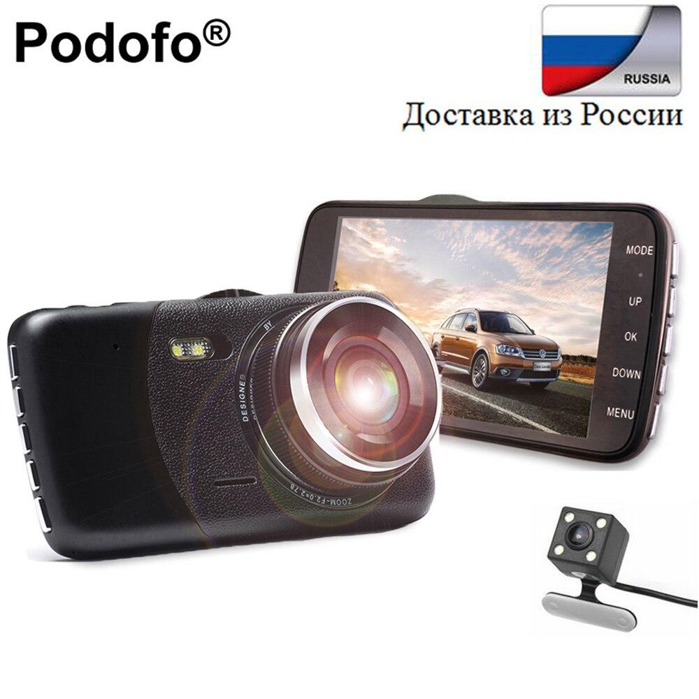 Podofo 4 Dashcam Full HD de Lente dupla Do Carro DVR Camcorder Vídeo Registradores Com G-Sensor de Backup Retrovisor Câmera WDR Traço Cam DVRs