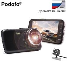 """Podofo 4 """"Двойной объектив Видеорегистраторы для автомобилей видеокамера dashcam Full HD видео регистраторов с резервным заднего Камера G-Сенсор WDR тире cam видеорегистраторы"""