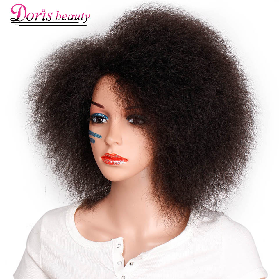 Afro Wig For Women African Dark Brown Black Red Color Yaki Straight Synthetic Short Wig Cosplay Hair Doris Beauty