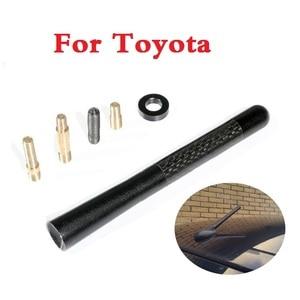 Short Radio Carbon Fiber Car Antenna 12CM Screw Aluminum For Toyota Corolla Rumion Corolla Runx FJ Cruiser Fortuner GT86 Harrier(China)