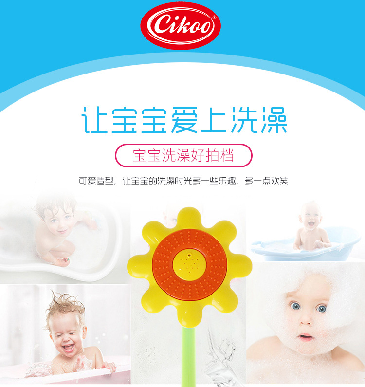 Aliexpress Buy Yellow Duck Shower Head Faucet Water Spraying Tool Kids Baby Bath Childrens Toys For The Bathroom Swimming Educative Toy From