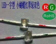 Мини 1.5 мм биколор красный @ зеленый светодиод