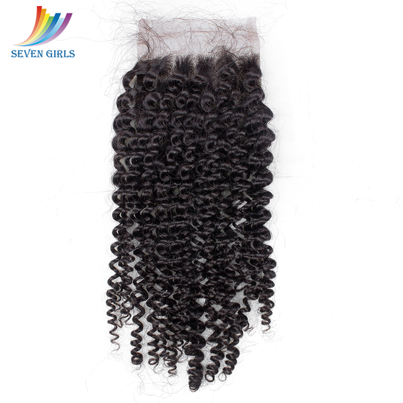 Sevengirls 100% Brazilian Human Hair Lace Closure Kinky Curly Closure Natural Color Remy 8-20 Inch 4*4 Human Hair Lace Closure