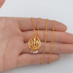 Image 2 - Anniyo Zirconia Allah Hanger Ketting Islamitische Gouden Kleur Midden oosten Sieraden Vrouwen Arabische Moslim Item Islam Kettingen
