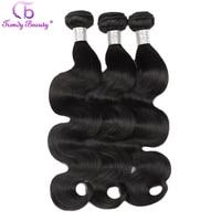 Trendy Beauty Hair Unprocessed Brazilian Virgin Hair Body Wave Wet And Wavy Human Hair Weave Bundle