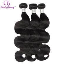 Trendy Beauty Hair Brazilian Hair Body Wave Non remy Human Hair Weave Bundles Can buy 3