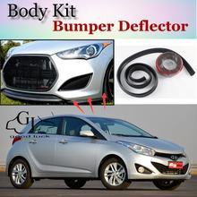 Para Hyundai HB20 HB 20 Bumper Lip/Spoiler Dianteiro defletor Para O Ajuste Do Carro Vista/Body Kit/Strip saia(China)