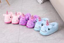 Indoor Warm Plush Unisex Totoro Slippers