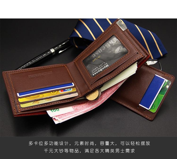4-men small wallet119B-189_04