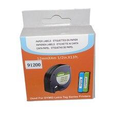10 упаковок DYMO LetraTag этикетка лента 91200 черный на белой бумаге 1 91200 маркер ленты 91330 для принтер для этикеток DYMO LT-H100