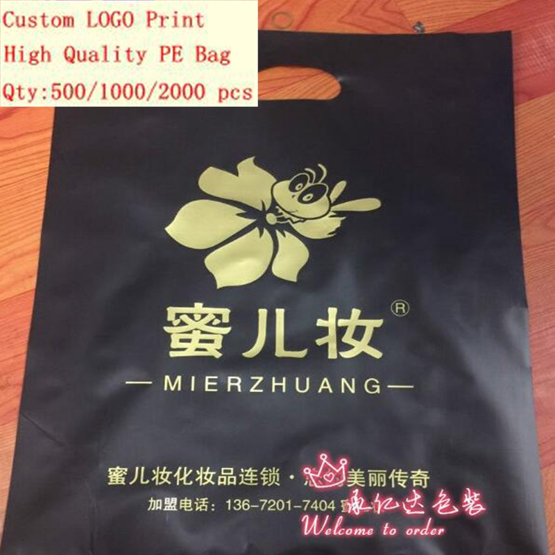 1000pcs Custom T-shirt Plastic Shopping Bag Printing Manufacturer In China 35*45cm
