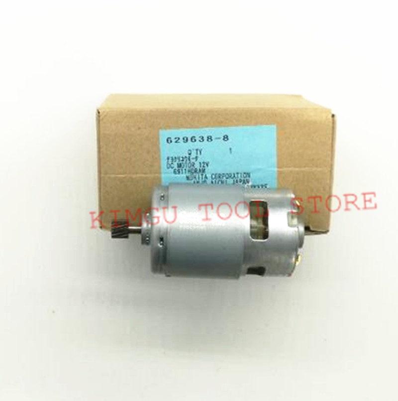 Rotor Anchor Armature For MAKITA 629638-8 6911HDWA 6911HD 6951D SC120D SC130D SC160D motor armature 18v motor for makita 619263 3 619287 9 ddf456z df456d ddf456rfe3 rotor bdf456rfe ddf456 bhp456 bdf456 ddf456rme