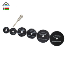 Black HSS Circular Saw blades Set fit Wood Aluminum Cutting Disc For Dremel Rotary Tools Accessories Power tool multitool