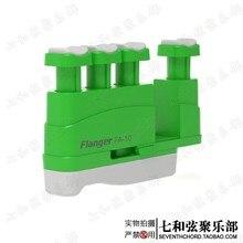 Finger trainer/guitar finger force device/finger force trainer/piano finger device