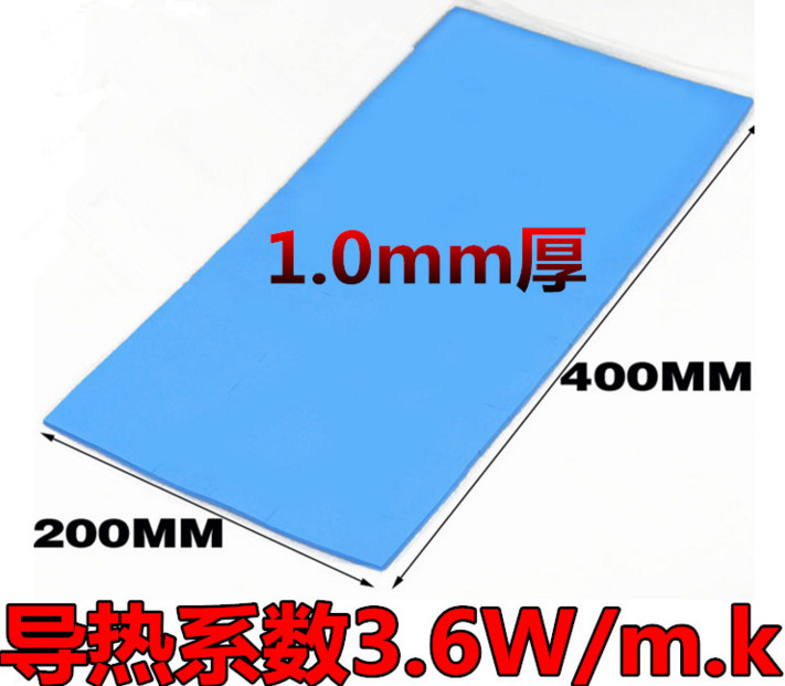 Free Ship Notebook CPU solid silicone thermal pad cooling silicon sheet thermal conductive silicone 1.0mm*200*400mm flexible memory notebook motherboard north and south bridge solid thermal pad cooling silicone pad thickness 2mm