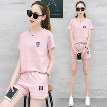 YICIYA pink tracksuit outfits for women set top and short plus size 2019 summer sportswear co-ord tracksuits hot cltohing