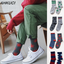 AHKUCI New Men's Weed Socks 2 Pair Cotton Socks High Quality Autunm Casual Chaussette Cartoon Sokken For Men Colorful Patchwork