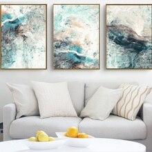 Современная Простота абстрактные картины на холсте модульные картины стены искусства холст для гостиной украшения без рамки