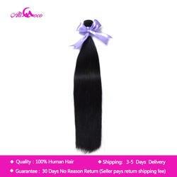 Али Коко бразильские прямые пучки волос плетение 100% Связки человеческих волос 1/3/4 шт натуральный Цвет 8-30 inch NonRemy волос