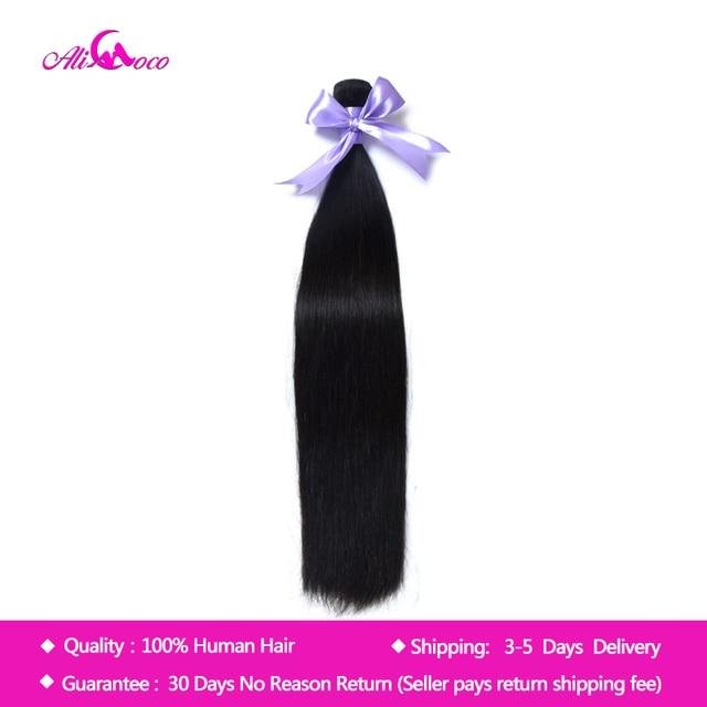 עלי קוקו ברזילאי ישר שיער Weave חבילות 100% שיער טבעי חבילות 1/3/4 PCS צבע טבעי 8- 30 אינץ NonRemy שיער הרחבות