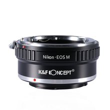 New High Quality Lens Mount Adapter Ring For Nikon AI Lenses to Canon EOS M Mirorless Camera Adapter Body Free Shippping