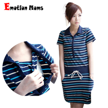 Emotion Moms maternity clothes nursing skirt summer Breastfeeding dresses Nursing clothes for Pregnant Women maternity dress