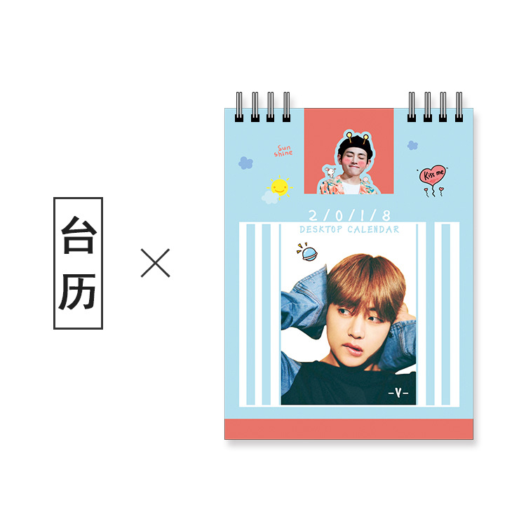 KPOP 2018 new V BTS Kim hang around the plates youth small desktop calendar with a new calendar 2018