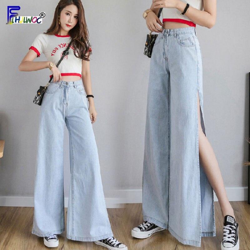Women Korea Design Preppy Girls Denim High Waist Pants Light Blue Wide Leg Jeans Pant Trousers Fashion Boyfriend Slit Jeans 7216