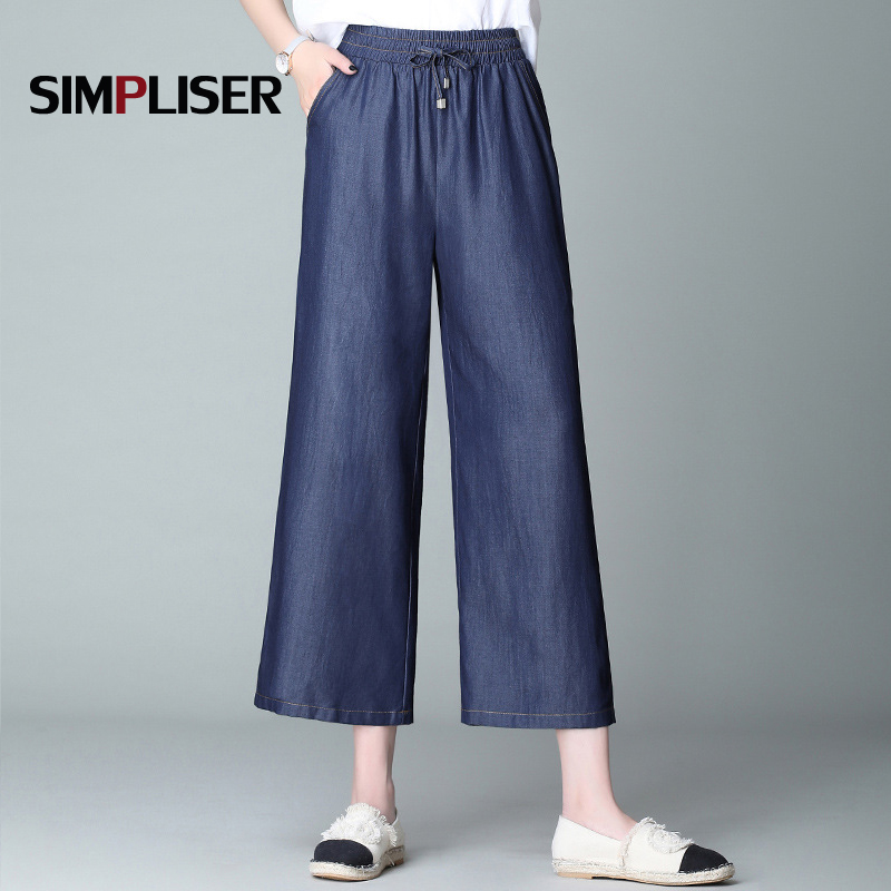 Woman   Wide     Leg     Pants   Ankle Length Summer Trousers 2019 Capri   Pants   Plus Size 6XL 5XL Ladies Casual Loose Femme Pantalon