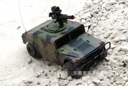 The Electric Toy Remote Control Car Remote Control Super