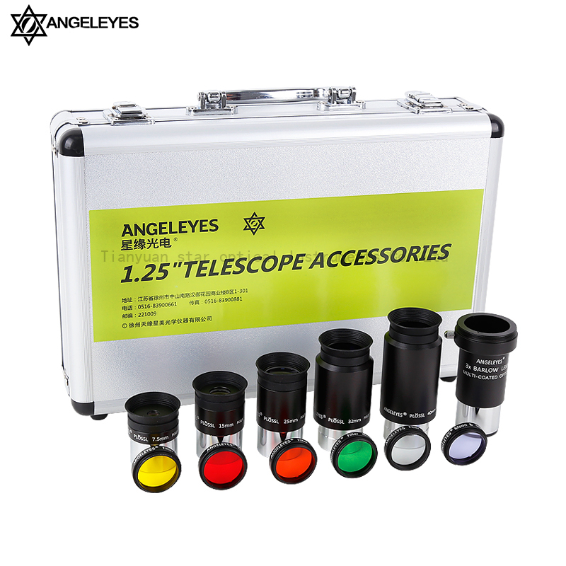 Angeleyes Astronomical Telescope Accessory Kit 7 5mm 15mm 25mm 32mm 40mm Plossl Eyepiece 3X Barlow lens
