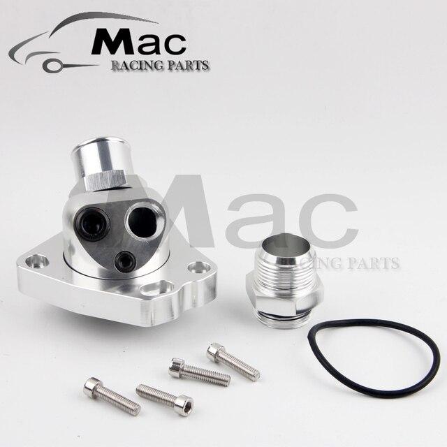 Universal K20 & K24 car engine cooling Components swivel neck ...