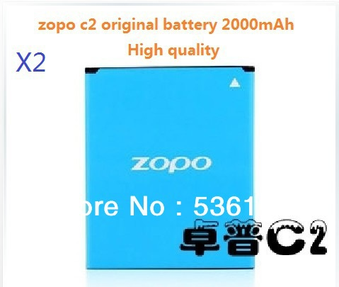 2000 mAh original battery ZOPO C2 ZP980 980 BT78S Lithium-polymer SG post - Hower Holding Technology Co., Ltd. store