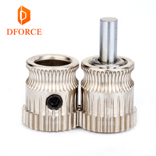 inner diameter 8 mm Drivegear kit dual drive gear extruder kit Cloned Btech upgrade for Prusa i3 3d printer Bowden Extruder upgraded metal kit for geeetech i3 pro c series dual extruder 3d printer