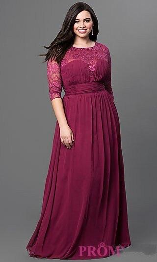 Magenta Sheer Lace Prom Dress