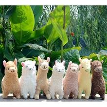 цены Simulation Alpaca Llama Plush Toy Doll  23cm  Animal Stuffed Animal Dolls Japanese Soft Plush Alpacasso For Kids Birthday Gifts