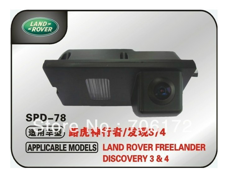 Ccd Special Car Rear View Camera Car Rearview Camera For Land Rover Discovery 3 4 Range Rover Sport Freelander Freelander 2