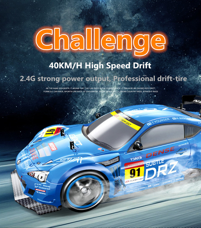 2018 High Speed Racing Car 4WD14 1:10 46CM 40KM/H 4WD Championship professional Radio Control Drift Racing car vs 870100155A