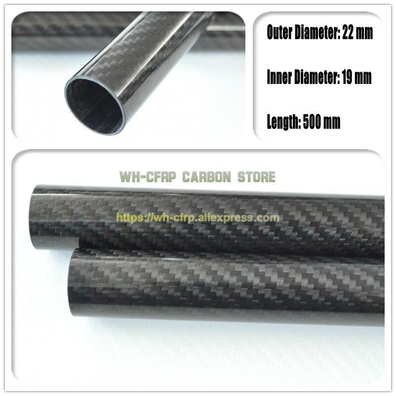 1 pc carbon fiber tube 3K tube ID 76mm* OD 80mm*500mm length