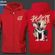 Naruto Fleece Zip Up Hooded Sweatshirts