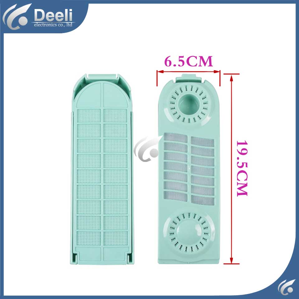 3PCS/lot new for washing machine filter mesh bag magic box Suitable for different brands magic mesh в караганде