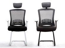 High Quality Ergonomic Executive Office Chair Gaming Computer Chair Mesh Backrest bureaustoel ergonomisch sedie ufficio cadeira