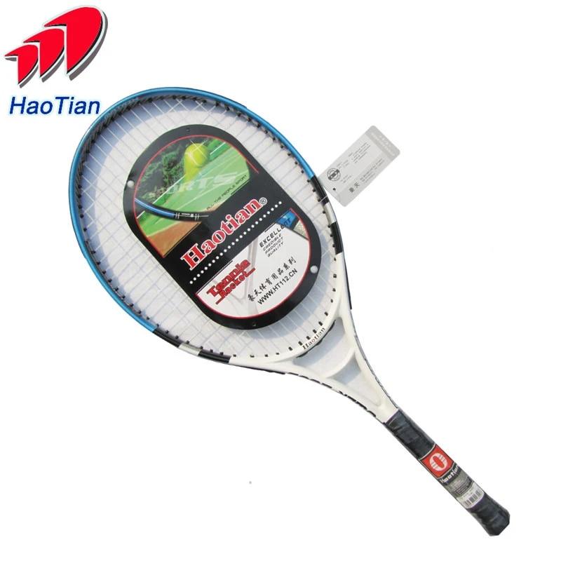 Tennis racket haotian one piece male women's ball ball piercing racket  boyracket zapper - AliExpress