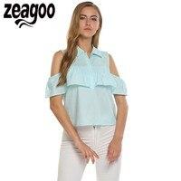 Zeagoo 2017 Summer Women T Shirt Casual Collar Short Sleeve Ruffle Solid T Shirt Pullover Women